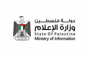 """رام الله: """"وزارة الإعلام"""" تضع موجة """"إذاعة دريم"""" تحت تصرفها"""