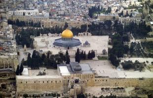شرطة الاحتلال تبعد مقدسيين عن البلدة القديمة  لمدة 15 يومًا