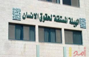 الهيئة المستقلة تطالب أمن حماس بالتوقف عن اعتقال أعضاء من حركة فتح واستدعائهم