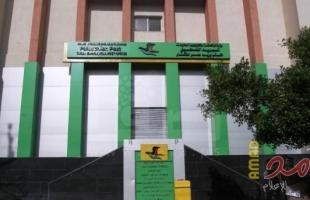 غزة: وزارة الاتصالات تعلن عن حوسبة الإقرار الإلكتروني لمستفيدي المنحة القطرية