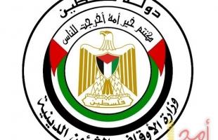 """""""أوقاف حماس"""" تدعو المواطنين لاستلام مبلغ تعويضي من لجنة الحج والعمرة بغزة"""