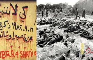 """""""فتح"""": مجزرة """"صبرا وشاتيلا"""" جريمة حرب ستبقى محفورة في ذاكرة الشعب الفلسطيني"""