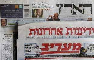 أهم عناوين الصحف الإسرائيلية 1/12/2019