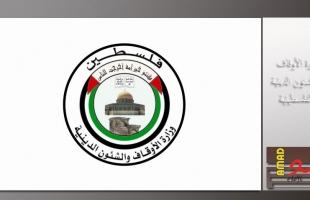 القاهرة: أبو الرب يبحث ترتيبات سفر معتمري قطاع غزة