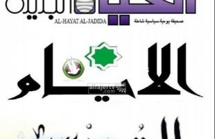 أبرز عناوين الصحف الفلسطينية 2019-10-3