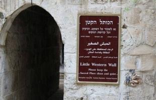 رام الله:الأوقاف تستنكر ما يتعرض له المسجد الأقصى من تدنيس