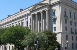 سابقة مهمة...محكمة أمريكية تشطب نهائيا قضية رفعتها إسرائيلية ضد السودان وحماس
