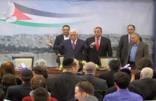 """لجنة """" التواصل"""" توضح.. إعلام عبري: اتصالات سرية أجرتها السلطة الفلسطينية مع حزب الليكود"""