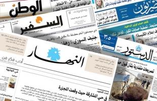 اهم عناوين الصحف العربية في الشأن الفلسطيني 30/6/2020