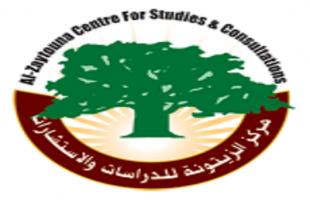 مركز الزيتونة يصدر ورقة علمية حول تطور الدَّين العام للسلطة الفلسطينية