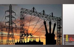 كهرباء غزة تفرض رسوم اشتراك لمشتركي العدادات الذكية الجدد