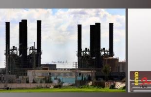 """""""كهرباء غزة"""" توضح أسباب فصل التيار الكهربي لعدة ساعات خلال جدول التوزيع اليومي"""