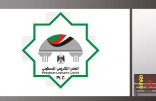قانون رقم (12) لسنة 1998 بشأن الاجتماعات العامة