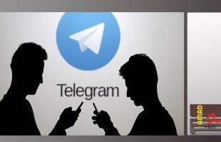 """""""تليغرام""""يستعيد عمله بشكل طبيعي بعد عطل أثر على مستخدمين حول العالم"""