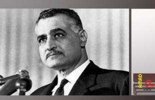 الديمقراطية: جمال عبد الناصر أكبر من ذكرى وأكثر عمقاً من تجربة قائد وشعب ووطن