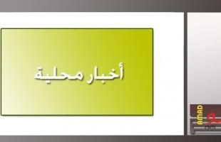 كنعان: الشعب الفلسطيني يقاوم كل المحاولات الإسرائيلية للتضييق عليه