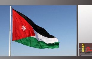 وسائل إعلام أردنية تنشر قائمة التعديل الرابع للحكومة