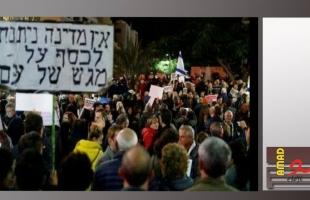 قناة: البطالة في إسرائيل تتجاوز مليون عاطل عن العمل