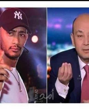 محمد_رمضان ينتصر على عمرو أديب في قضية السب والقذف