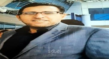 رحيل المناضل خالد عبدالسلام عبدالجليل زملط