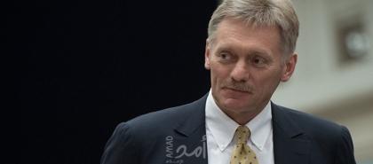 بيسكوف: لا أحد في الكرملين يتقبل حتى مجرد فكرة نشوب حرب مع أوكرانيا