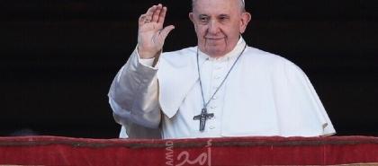 """للمرة الأولى في التاريخ.. الفاتيكان ينشر موازنة """"الكرسي الرسولي"""""""