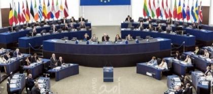 الاتحاد الأوروبي يرفض فكرة عقد قمة مع بوتين والكرملين يعرب عن أسفه