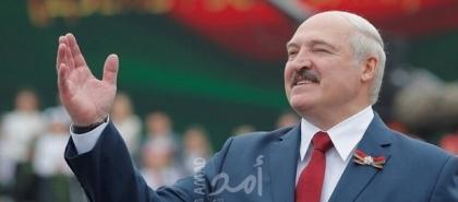 بدعم من واشنطن.. رئيس بيلاروس يعلن توقيف جماعة خططت لاغتياله مع أبنائه