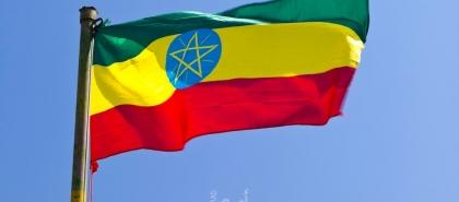 إثيوبيا توقع اتفاقية تعاون مع روسيا في مجال الطاقة النووية