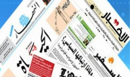 أبرز عناوين الصحف العربية في الشأن الفلسطيني 23/12/2019