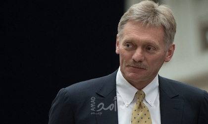 الكرملين: يجب ألا يتفاقم الوضع بعد قرار خروج القوات الأمريكية من العراق