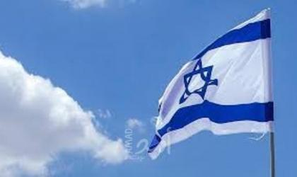 """نيويورك تايمز: ماذا يعني شعار إسرائيل الجديد حقا.. """"تقليص الصراع"""" بدلا من حله؟!"""