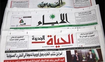 أبرز عناوين الصحف الفلسطينية 6/12/2019