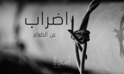 7 أسرى يواصلون إضرابهم المفتوح عن الطعام احتجاجًا على اعتقالهم الإداري