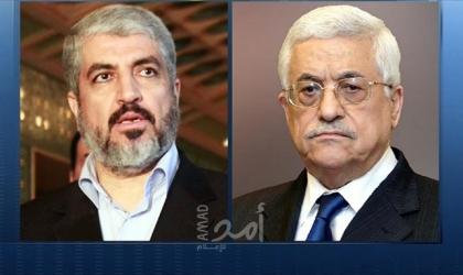 مشعل يهاتف عباس معزياً بوفاة مستشار الرئيس الخالد ياسر عرفات
