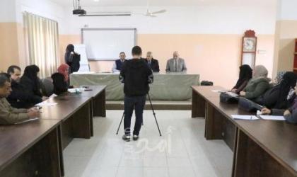 """تعليم خان يونس يفتتح ورشة عمل لمناقشة مبادرة """"نجوم فلسطين"""""""
