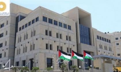 سلطة النقد: تحسن طفيف في كل من الضفة وقطاع غزة