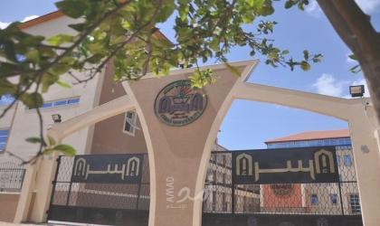 جامعة الإسراء تستقبل رئيس الجامعة العربية الأمريكية علي أبو زهري