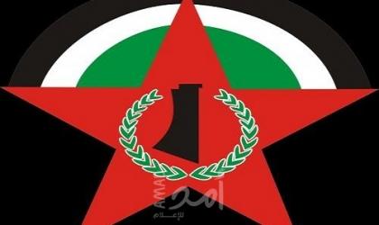 """الديمقراطية: إلغاء """"حوار القاهرة"""" إقرار جديد بفشل النظام السياسي الفلسطيني القائم"""