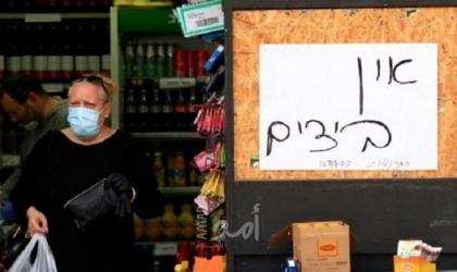 الحكومة الإسرائيلية تدرس الاغلاق الليلي على الحياة العامة