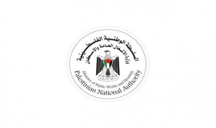 """""""الأشغال"""" تعلن وصول 35 آلية مصرية للمساعدة في إزالة الركام"""