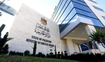 الخارجية الفلسطينية : ادراة بايدن ما زالت بترددها توفر الغطاء والحماية لاسرائيل وجرائمها،