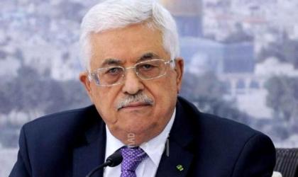 عباس يصدر قراراً بتمديد ولاية مجلس القضاء الأعلى الانتقالي