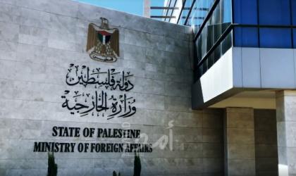 الخارجية الفلسطينية: تمرد  إسرائيل على القانون الدولي  يهدد جميع الجهود المبذولة لتثبيت التهدئة