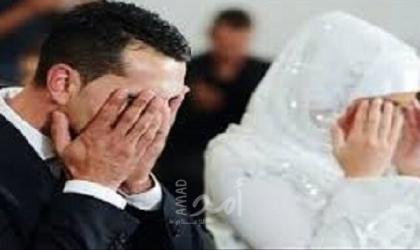 عريس يطلّق زوجته قبل حفل الزفاف بنصف ساعة..والسبب!