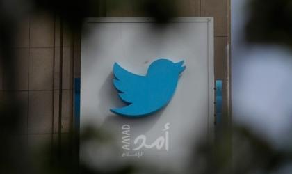 تويتر تطور علامة تبويب تعرض مجموعة NFT