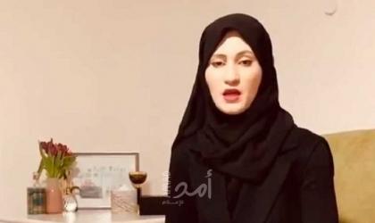 """زوجة شيخ قطري وحفيد مؤسس الإمارة مسجون توجه نداء للأمم المتحدة: صحته تتدهور"""""""