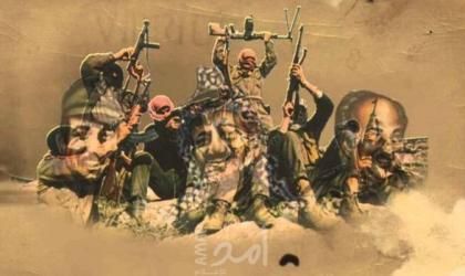 شاهد - من أغاني الثورة الفلسطينية ( يا فدائي عام 1968) .. بمناسبة الذكرى 56 للإنطلاقة