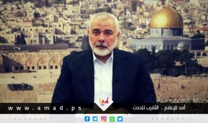 """برئاسة هنية.. وفد من """"حماس"""" يزور القاهرة خلال أيام"""