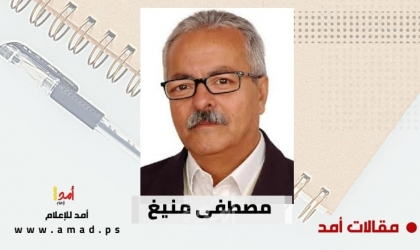 المغرب للجزائريين حبيب / 55
